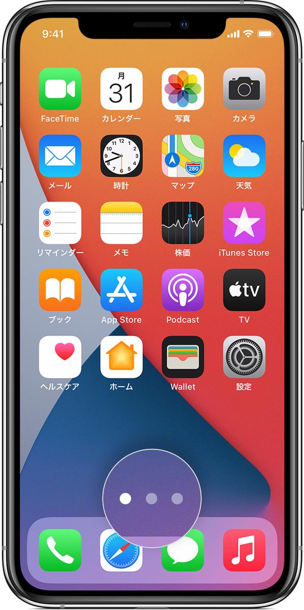 f:id:toshinobu65:20210410085902j:plain
