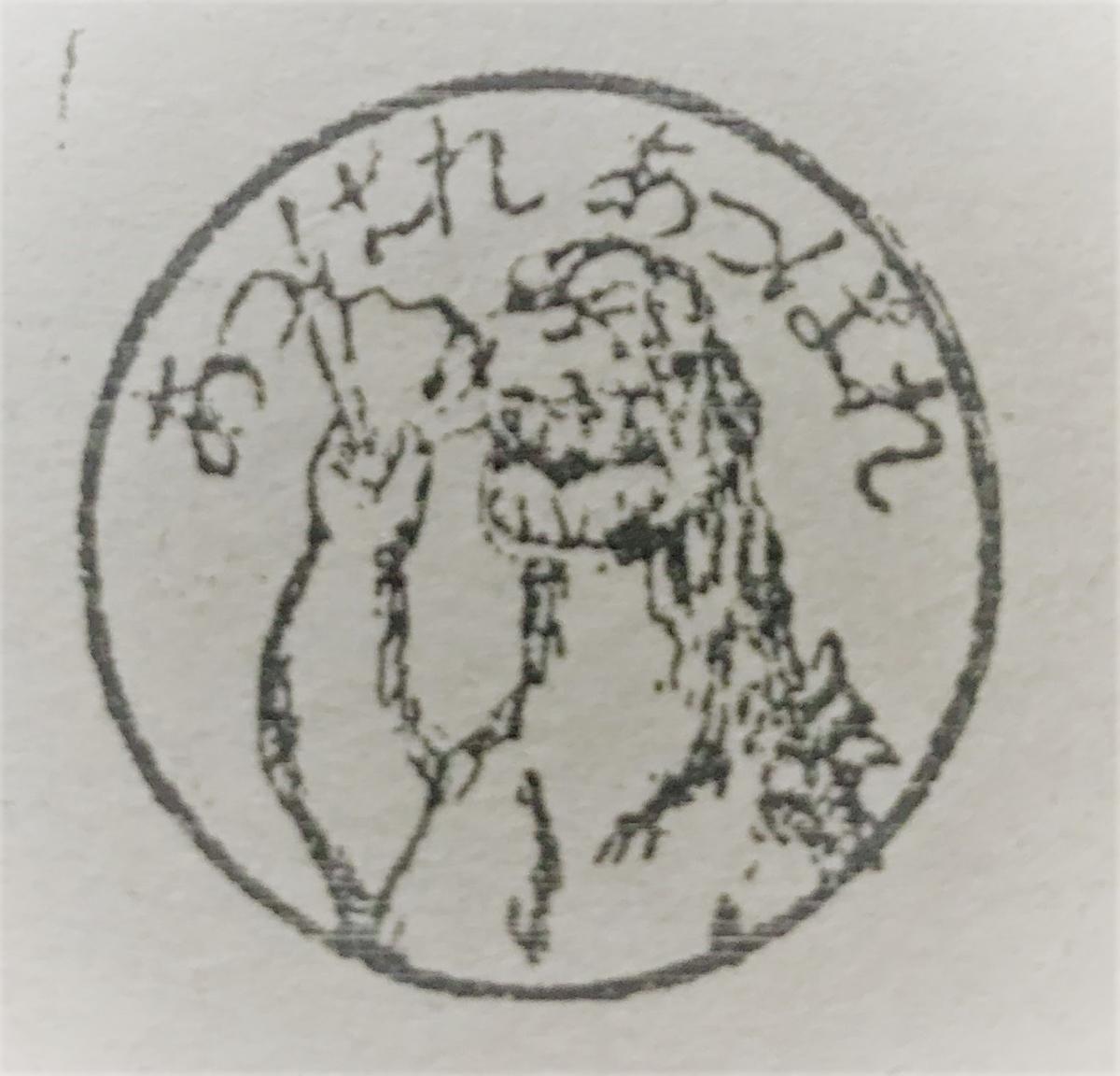 f:id:toshioh:20200212213641j:plain