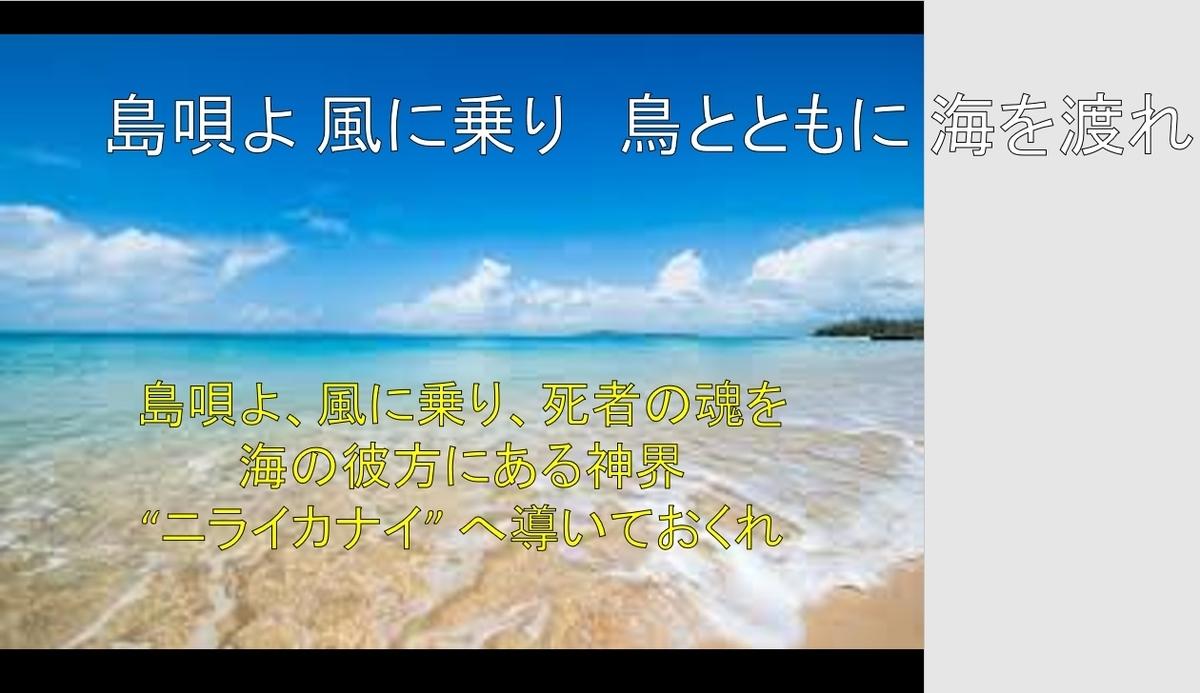 f:id:toshioh:20200801160533j:plain