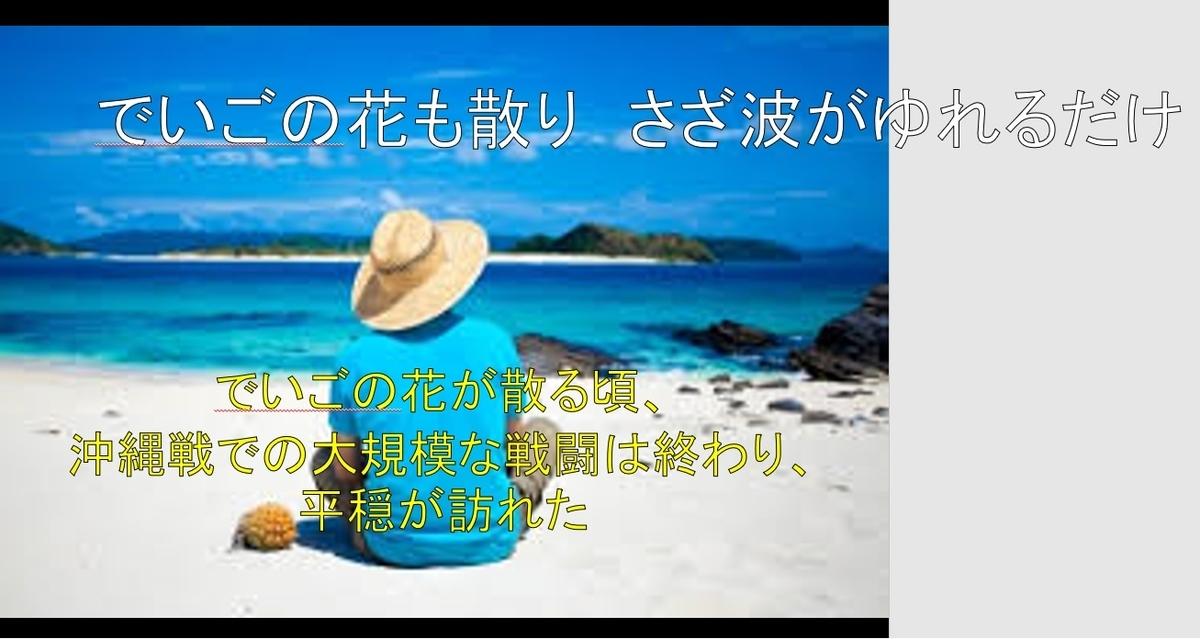 f:id:toshioh:20200801160714j:plain