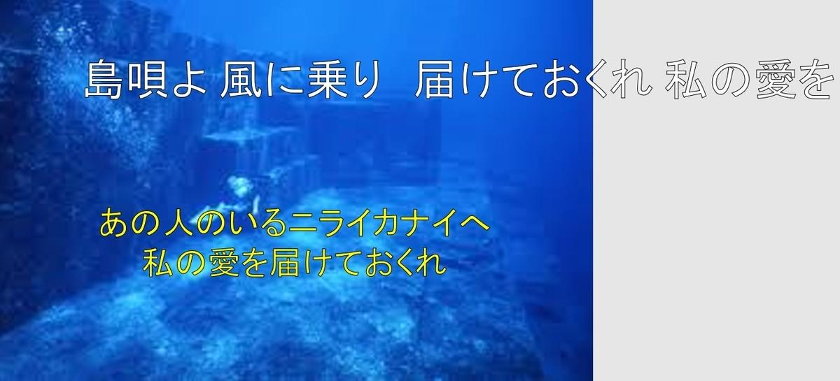 f:id:toshioh:20200801161116j:plain