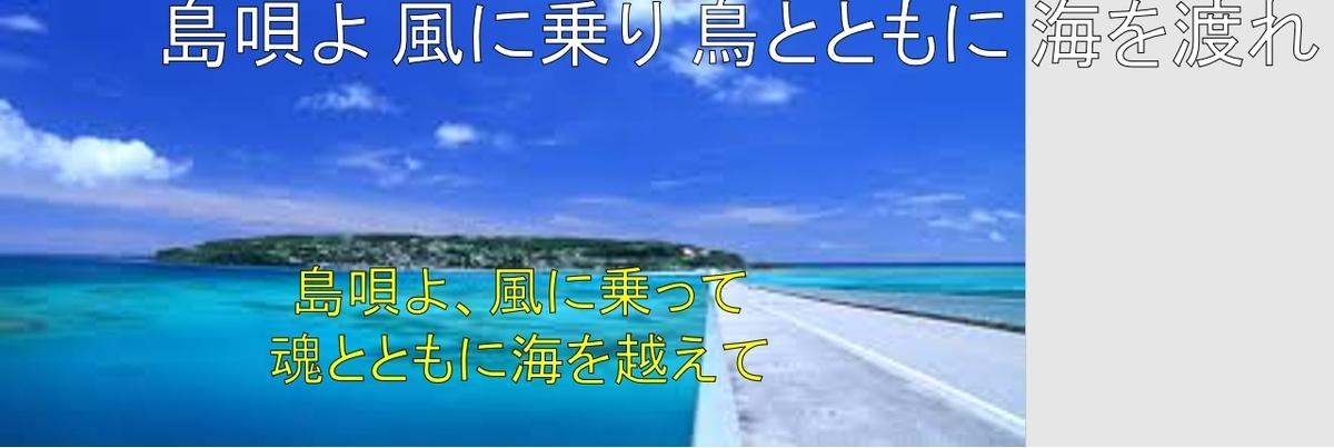 f:id:toshioh:20200801161241j:plain