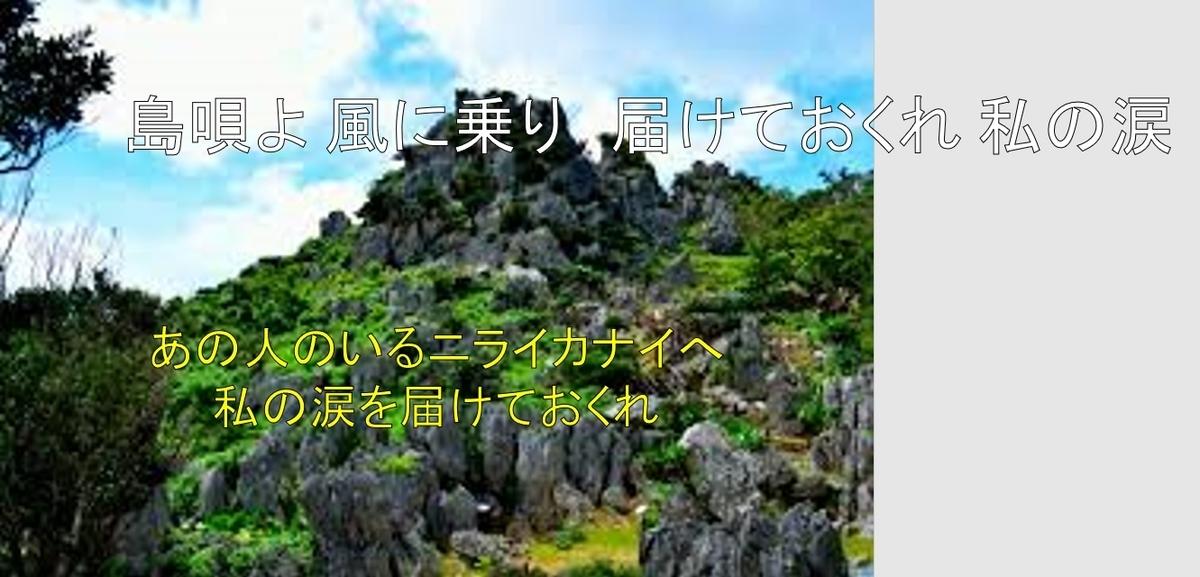 f:id:toshioh:20200801161347j:plain