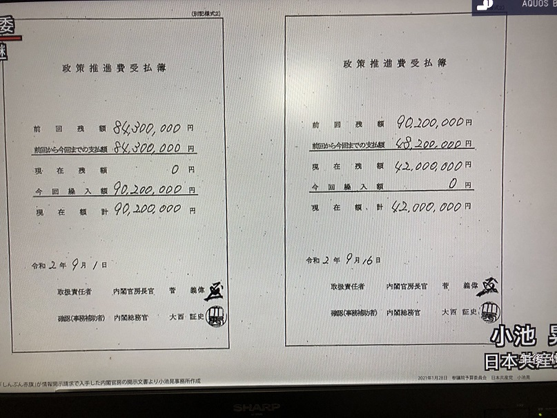 f:id:toship-asobi:20210130111248j:plain
