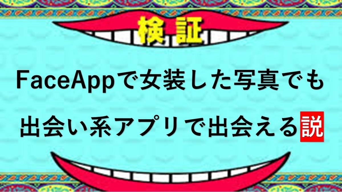 f:id:toshiphar:20200623143942j:plain