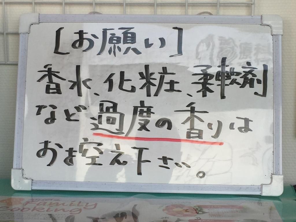 f:id:toshitada-kobayashi:20180909061217j:plain