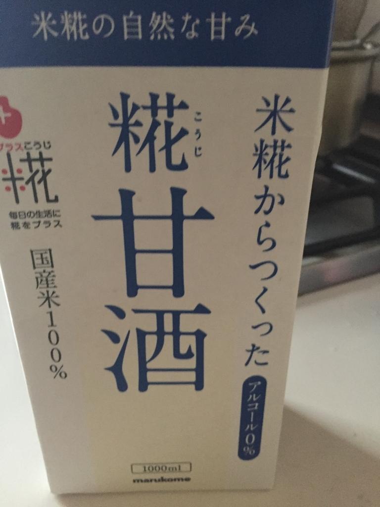 f:id:toshitada-kobayashi:20180920081355j:plain