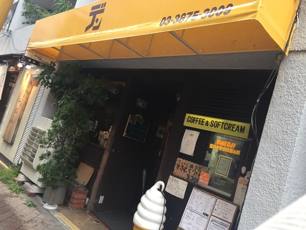 f:id:toshitada-kobayashi:20180920185401j:plain