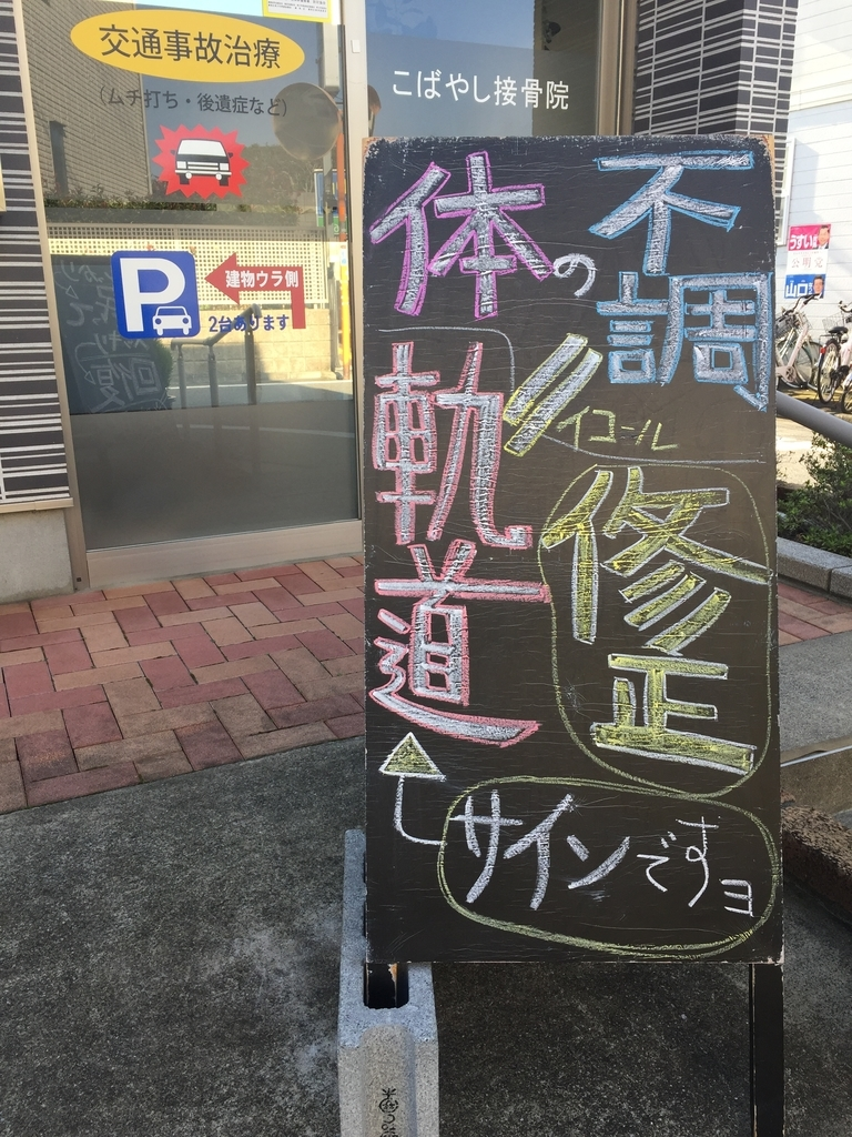 f:id:toshitada-kobayashi:20181010130945j:plain