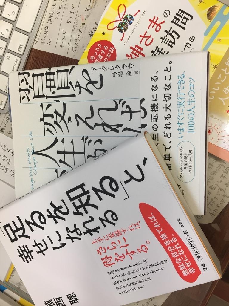 f:id:toshitada-kobayashi:20181015132357j:plain