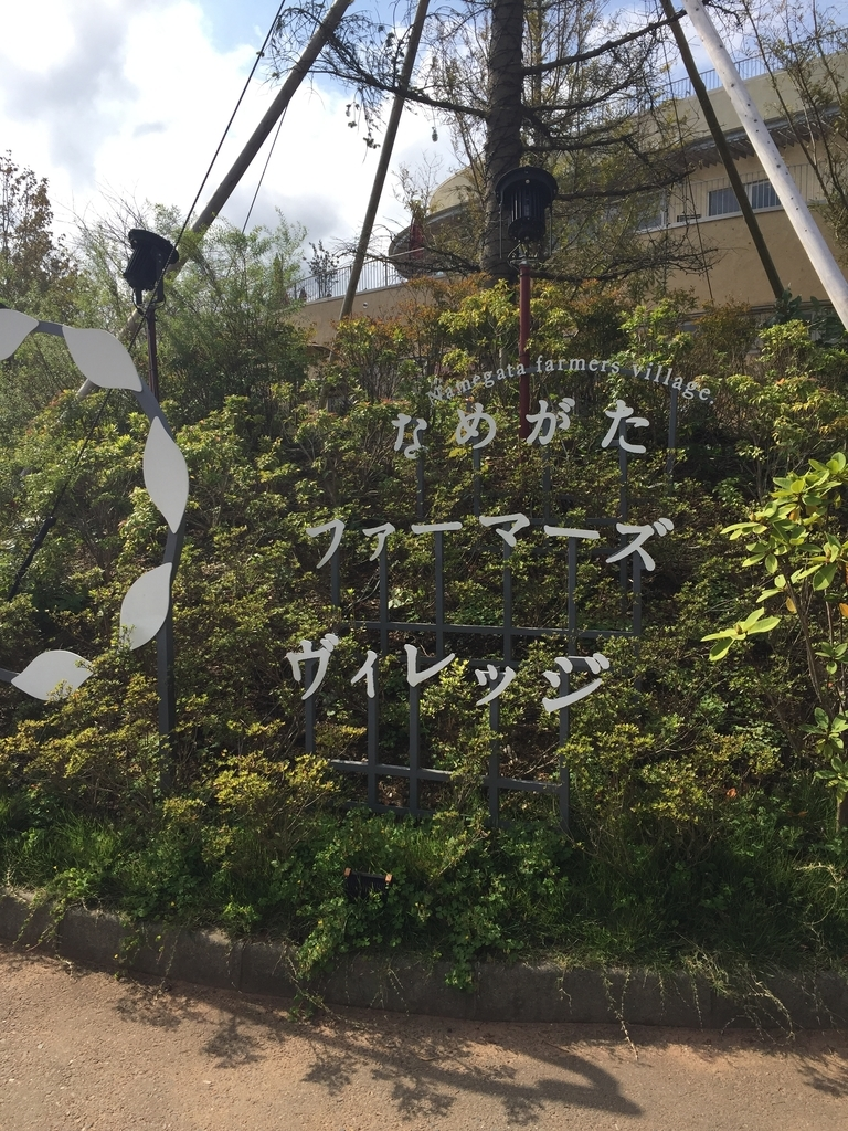 f:id:toshitada-kobayashi:20181019064234j:plain