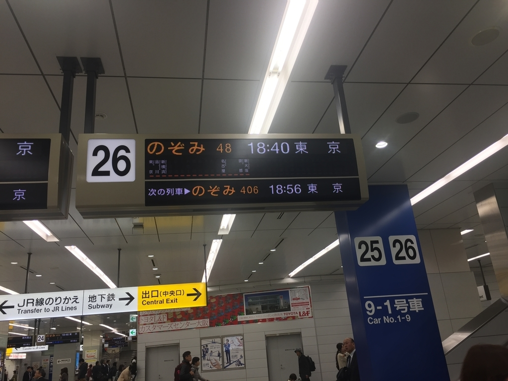 f:id:toshitada-kobayashi:20181126194949j:plain