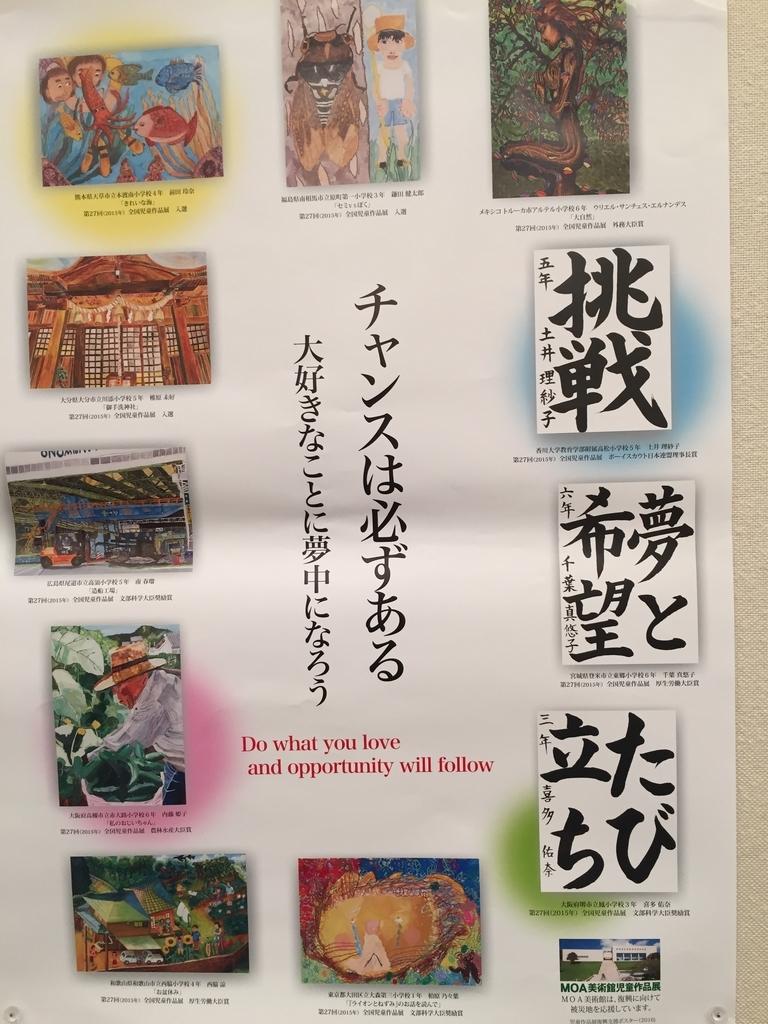 f:id:toshitada-kobayashi:20181217055930j:plain