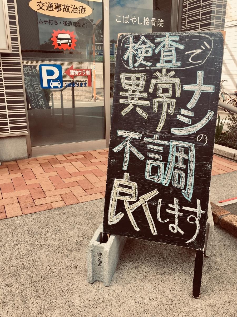 f:id:toshitada-kobayashi:20190507155408j:plain