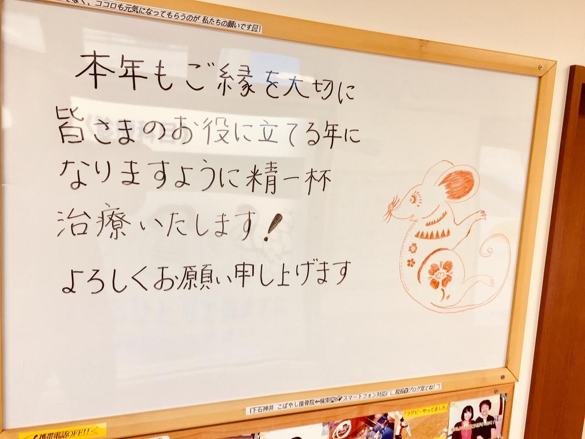 f:id:toshitada-kobayashi:20200107082415j:plain