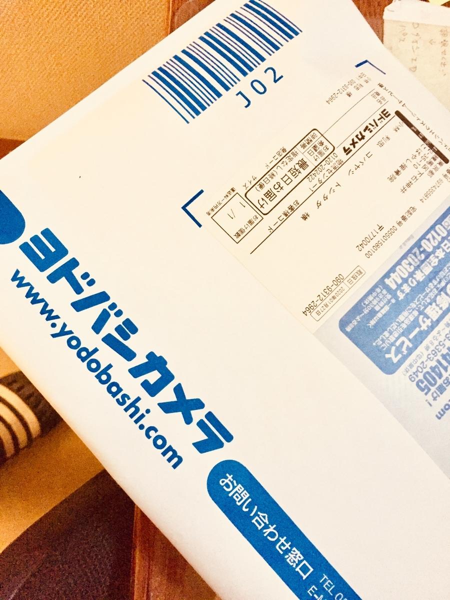 f:id:toshitada-kobayashi:20200128055141j:plain