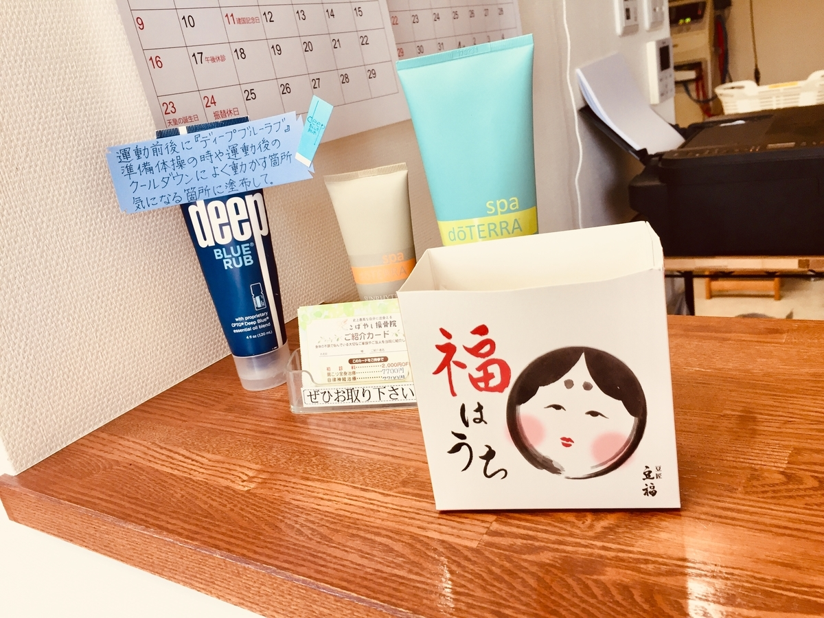 f:id:toshitada-kobayashi:20200204055042j:plain