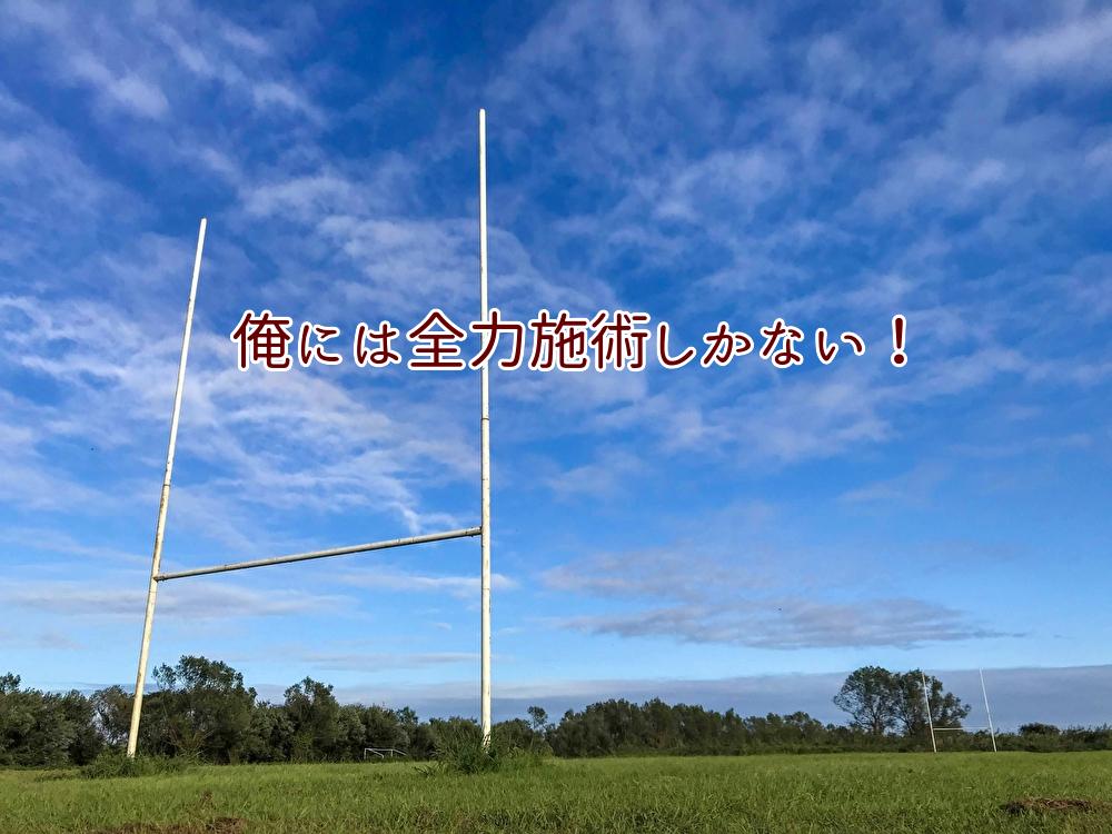 f:id:toshitada-kobayashi:20200403100238j:plain