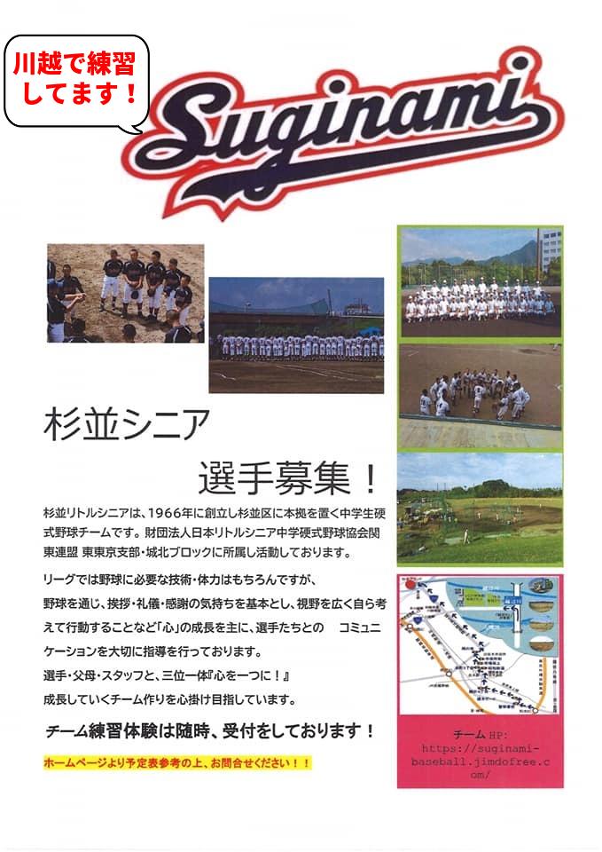 f:id:toshitada-kobayashi:20200708181113j:plain