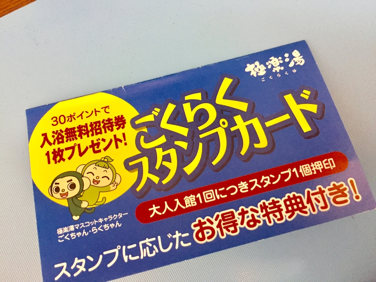 f:id:toshitada-kobayashi:20200905212945j:plain