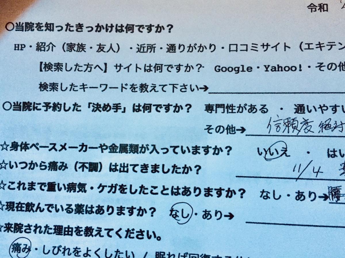 f:id:toshitada-kobayashi:20201119055452j:plain