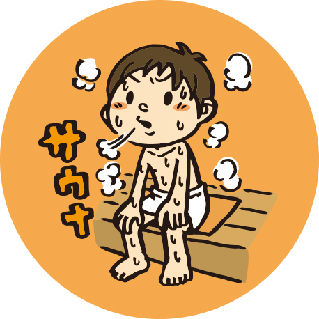 f:id:toshitada-kobayashi:20201128215044j:plain