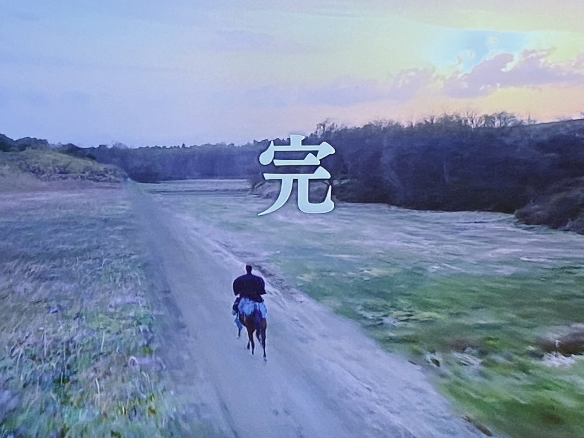 f:id:toshitada-kobayashi:20210212061909j:plain