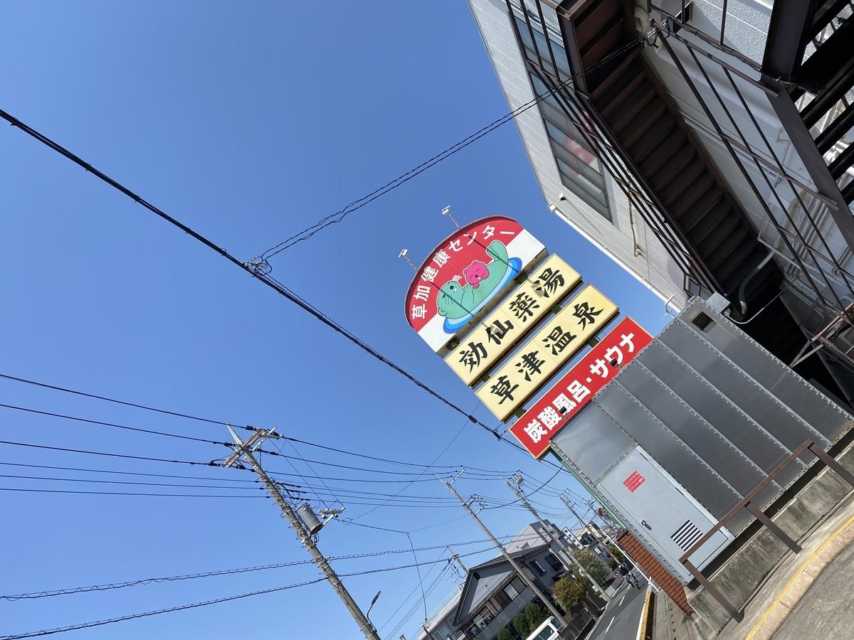 f:id:toshitada-kobayashi:20210420083716j:plain
