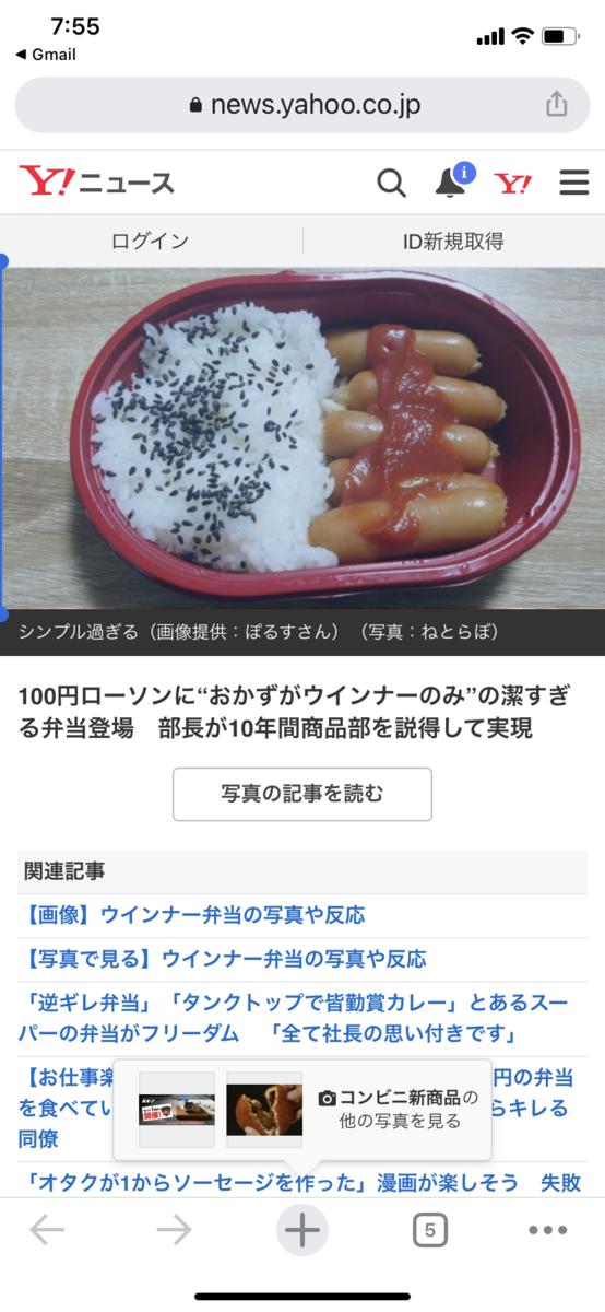 f:id:toshitada-kobayashi:20210708075859p:plain