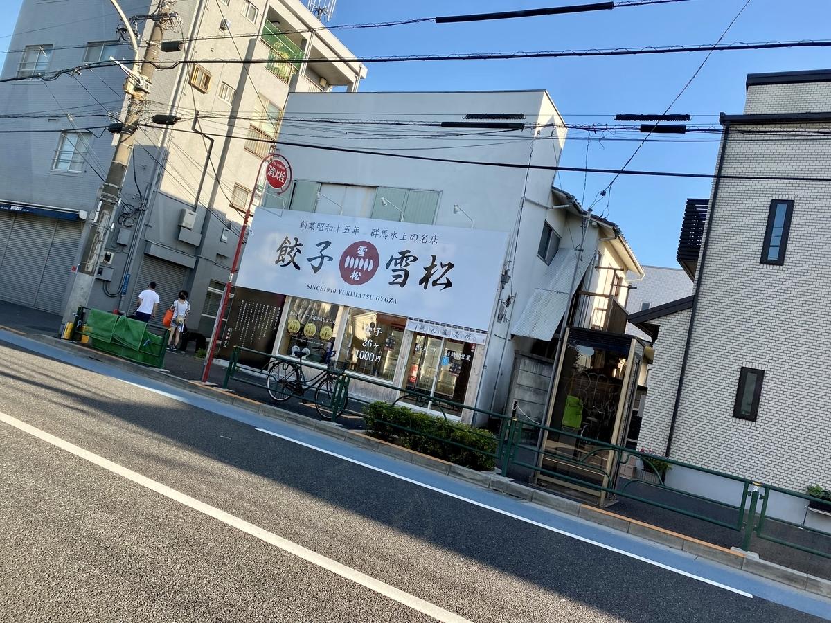 f:id:toshitada-kobayashi:20210719170259j:plain