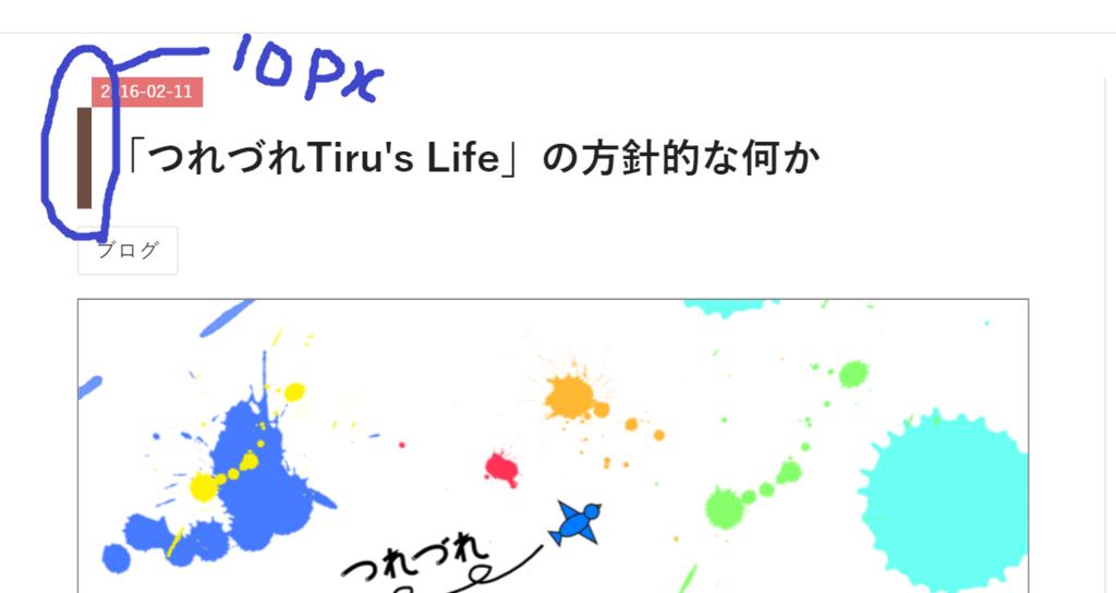 f:id:toshitiru:20160212145215p:plain