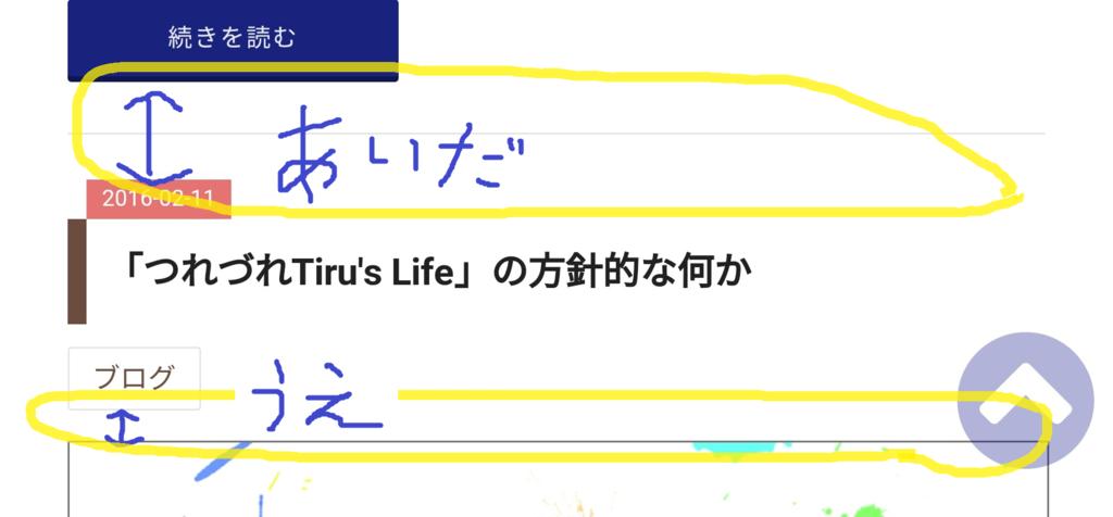 f:id:toshitiru:20160212150250p:plain