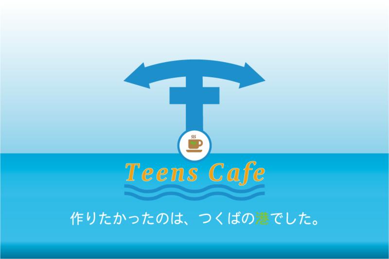 Teens Cafe