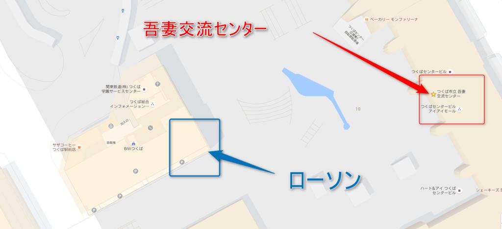 f:id:toshitiru:20161102142752p:plain