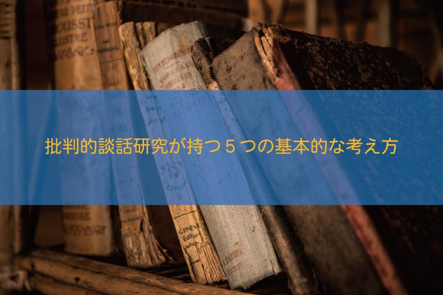 f:id:toshitiru:20170213192015p:plain