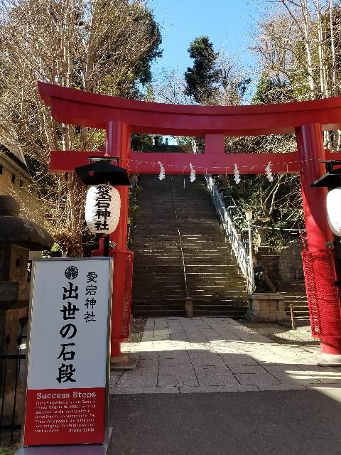 f:id:toshiya4952:20180208150745j:image