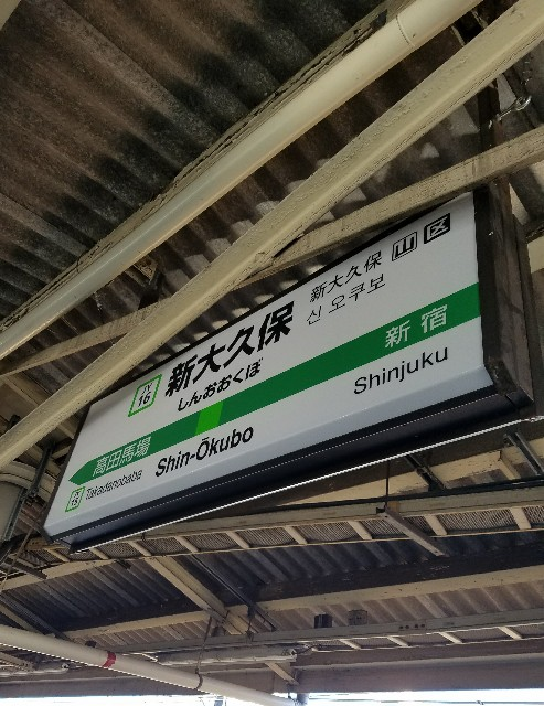 f:id:toshiya4952:20180222135520j:image