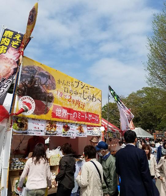 f:id:toshiya4952:20180408164714j:image