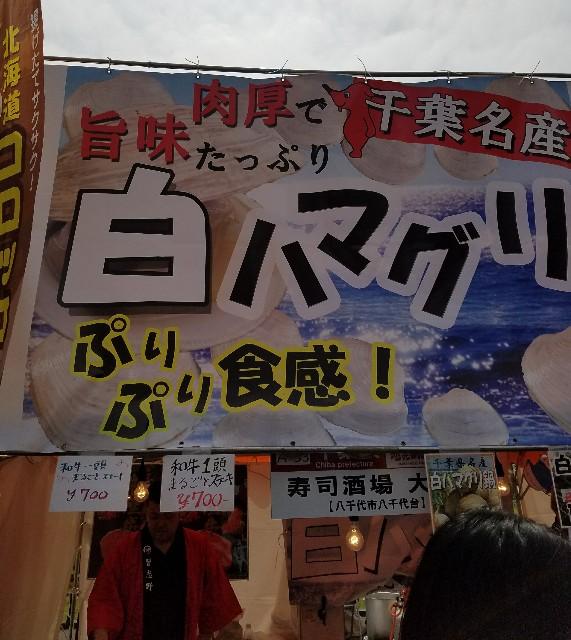f:id:toshiya4952:20180408164723j:image