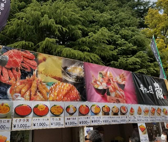 f:id:toshiya4952:20180408165017j:image