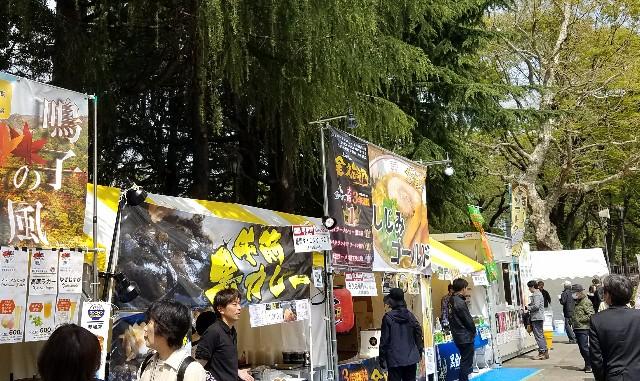 f:id:toshiya4952:20180408165103j:image