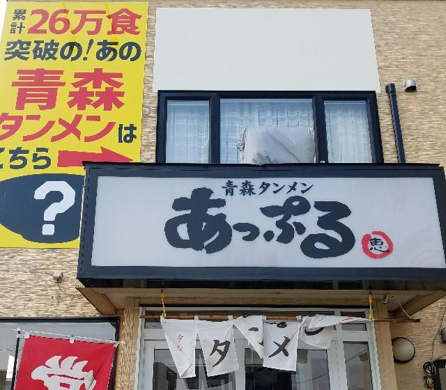 f:id:toshiya4952:20180505181742j:image