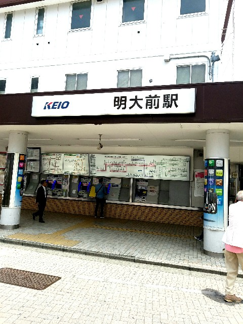 f:id:toshiya4952:20180518152919j:image