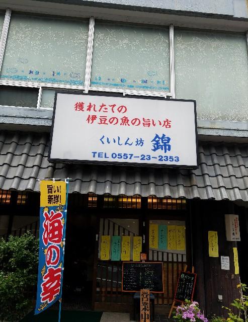 f:id:toshiya4952:20180528204817j:image