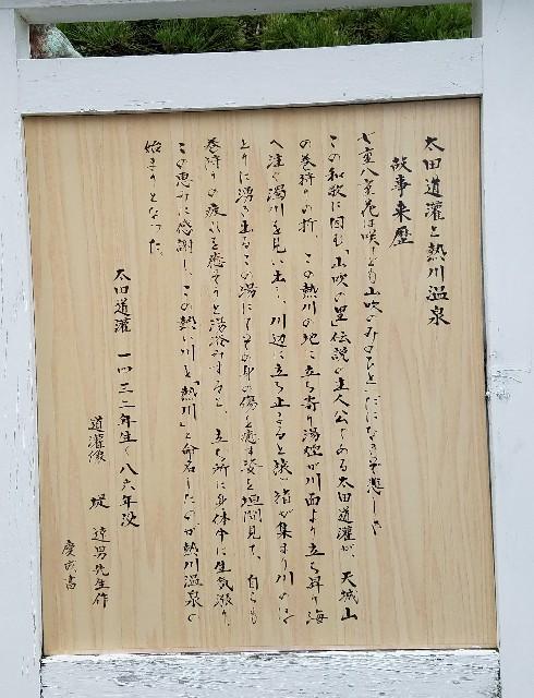 f:id:toshiya4952:20180528205047j:image