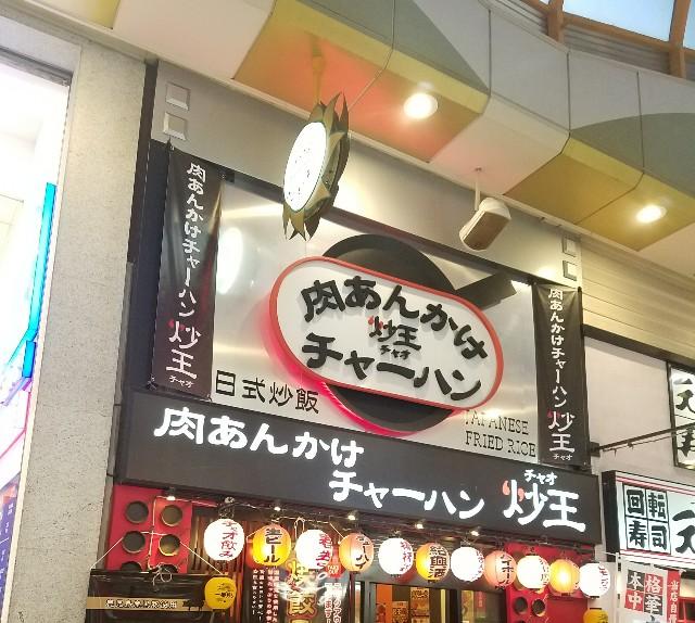 f:id:toshiya4952:20180621125635j:image
