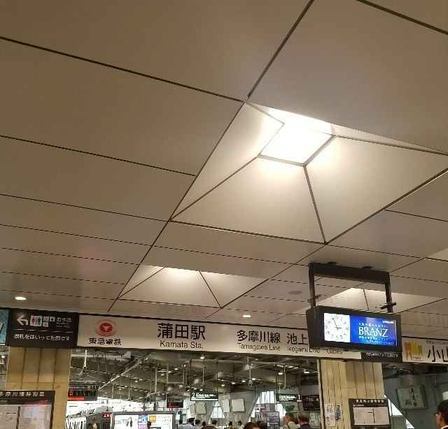 f:id:toshiya4952:20180622193847j:image