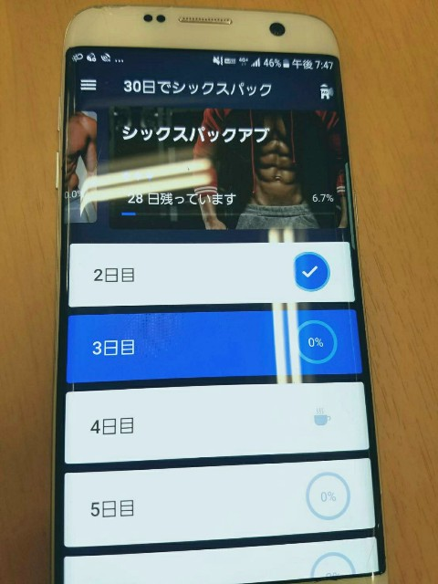 f:id:toshiya4952:20180705064630j:image