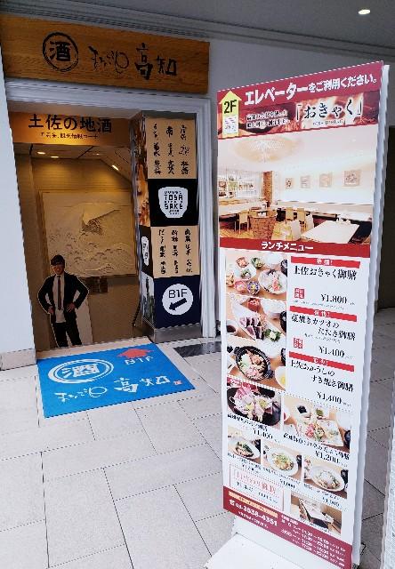 f:id:toshiya4952:20180914155300j:image