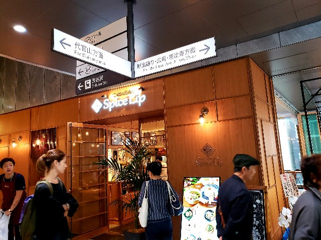f:id:toshiya4952:20181004054918j:image